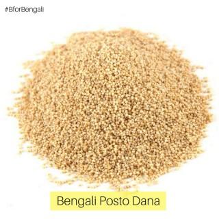 Loose Bangali Poppy Seed - 50g