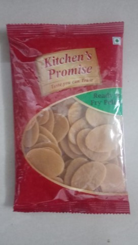 Kitchen's Promise Ready to Fry Pellets - 150g